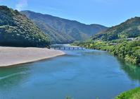 Shimantogawa Iwama Low Water Crossing Stock photo [4546641] Shimanto
