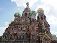 Church of the Savior on the Spilled Blood Stock photo [4548226] Russia