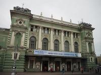 Mariinsky Theater Stock photo [4550245] Russia