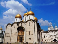 Uspensky Cathedral Stock photo [4550258] Russia