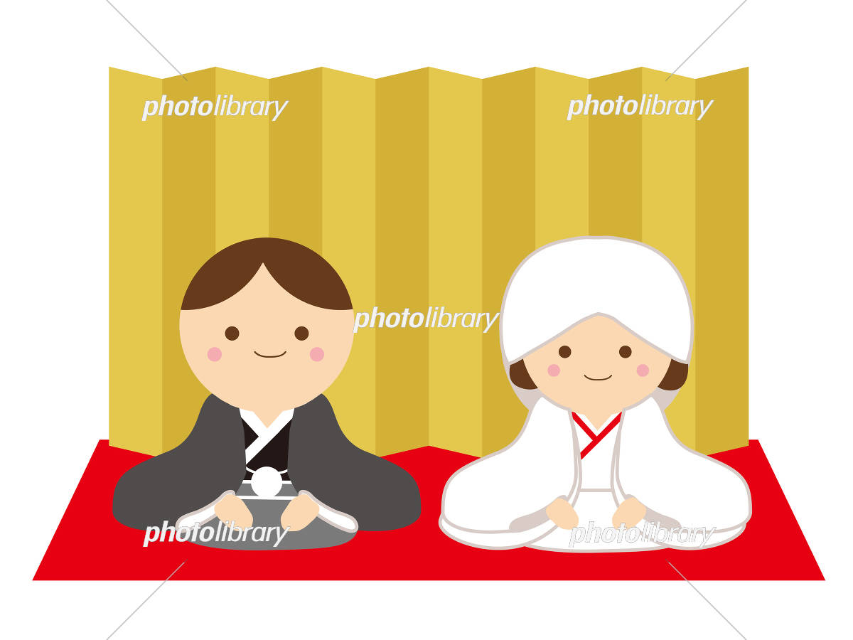 結婚式 和装 イラスト素材 フォトライブラリー Photolibrary