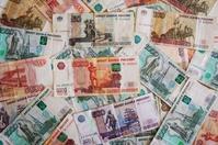 Ruble bill Stock photo [4620491] Ruble