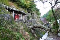 Shimane Prefecture Rakan-ji Stock photo [4620797] Rakan-ji