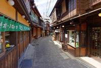 Town of Arima Onsen Stock photo [4680066] Arima