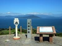 Ohgushi nature park Stock photo [4681060] Landscape