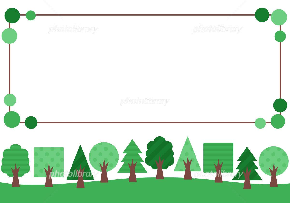 夏の森 イラスト素材 4744924 フォトライブラリー Photolibrary