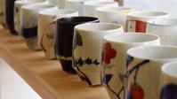 Arita ware Stock photo [4749074] Teacup