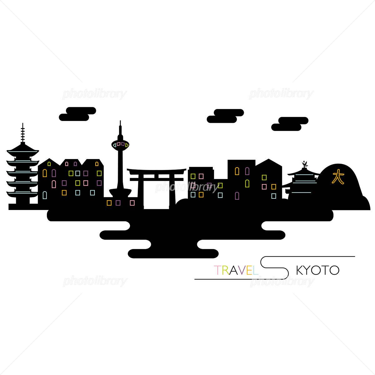 京都の町並みのイラスト イラスト素材 4825804 フォトライブラリー