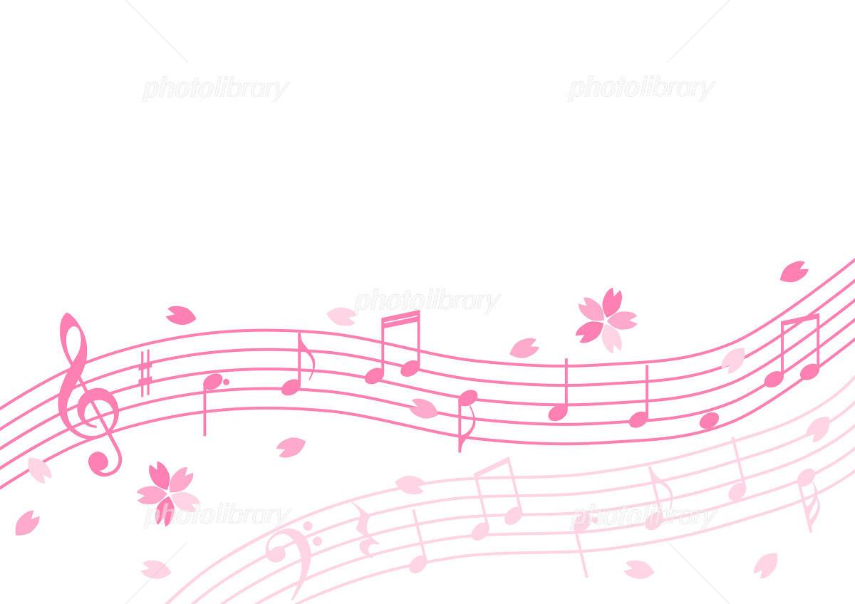 音符と桜 五線譜 背景イラスト イラスト素材 4827632 フォトライブ