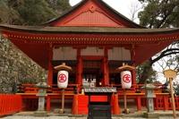 Kotohiragu deepest-placed shrine Stock photo [4826864] Kotohiragu