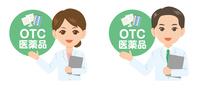 Pharmacist OTC drugs pharmacist