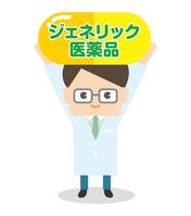 Pharmacist medical generic drug pharmacist