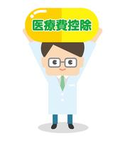 Pharmacist doctor medical expenses deduction pharmacist