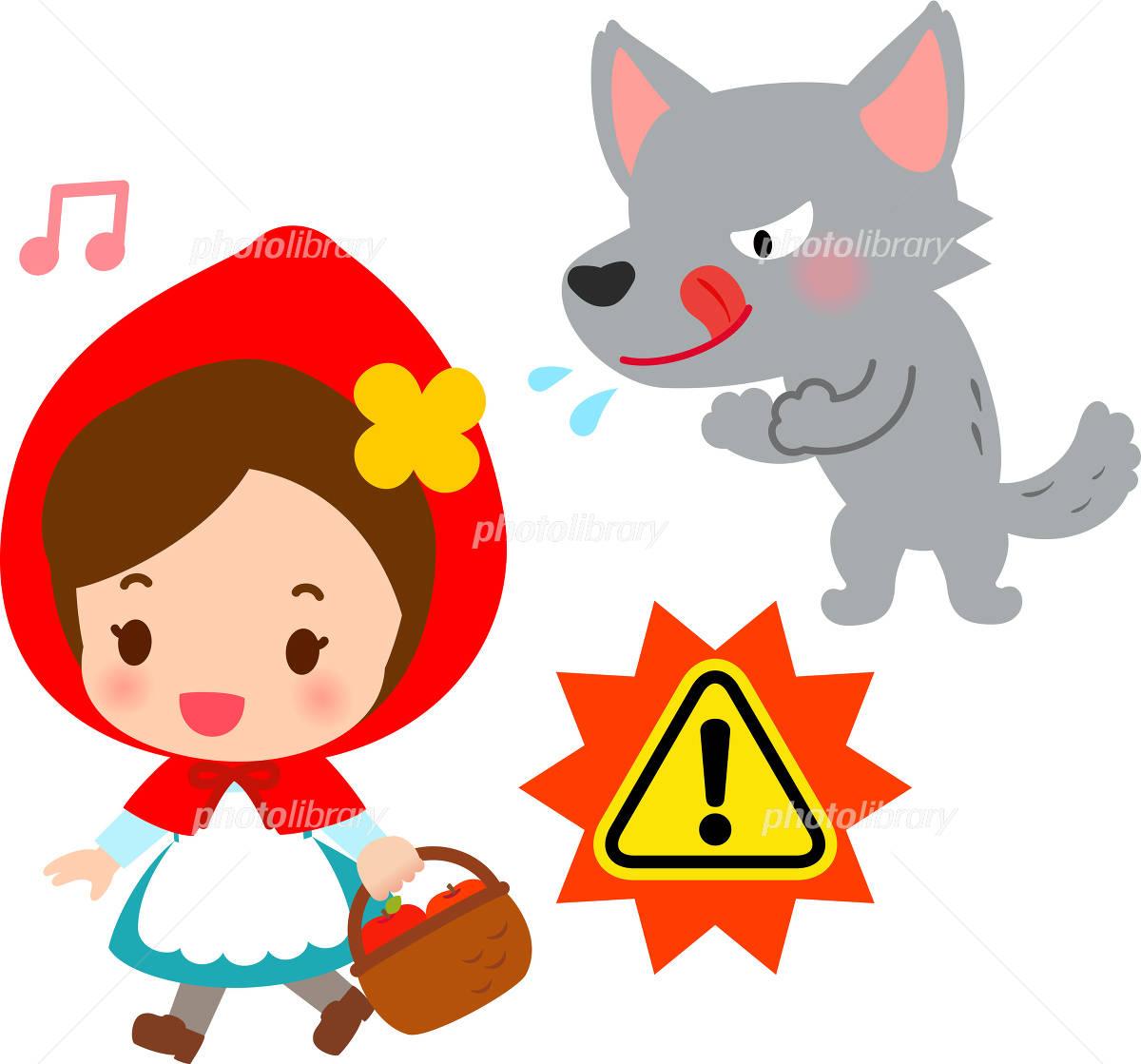 赤ずきんちゃんを狙うオオカミ イラスト素材 4939990 フォトライブ