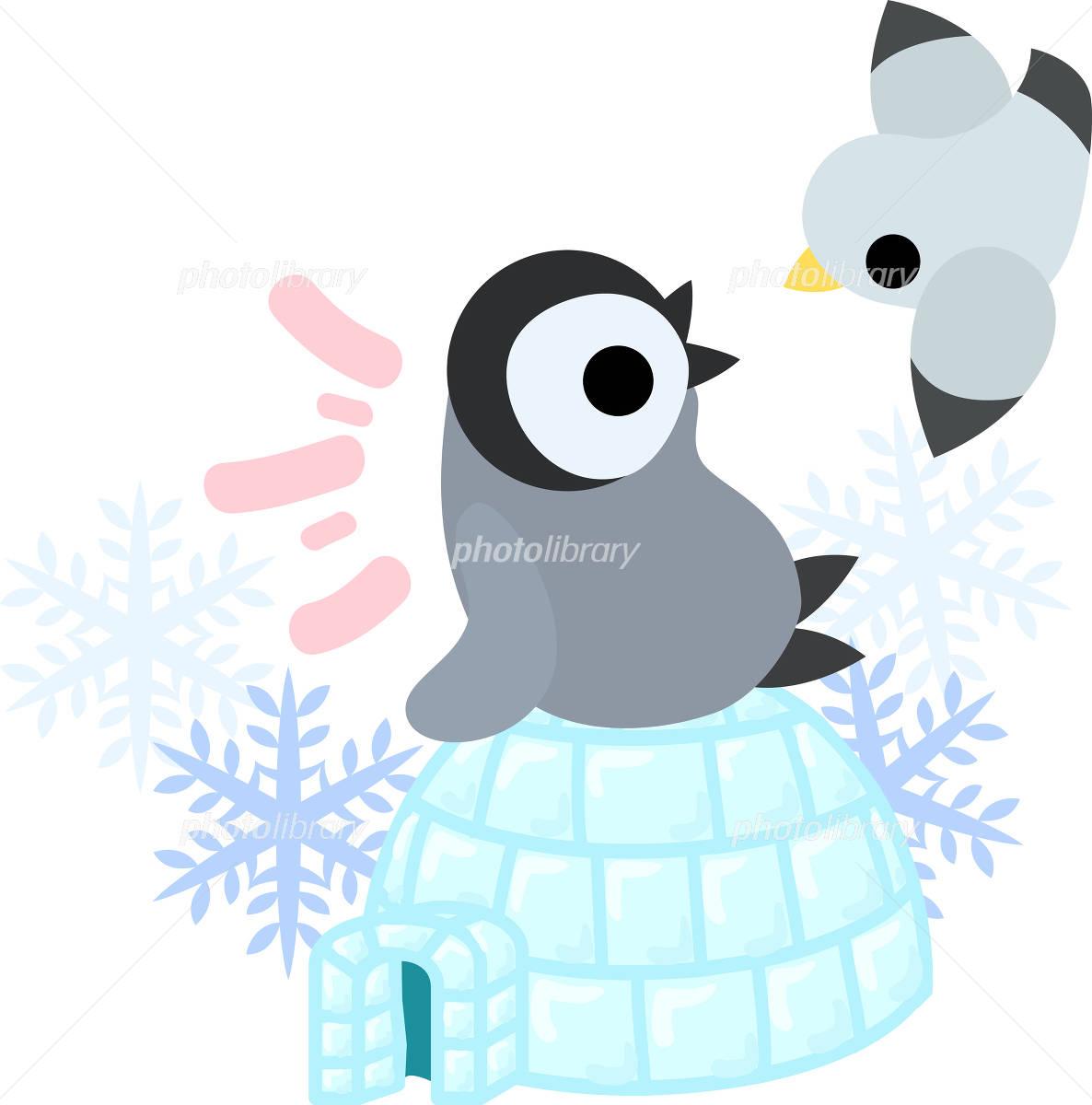可愛い赤ちゃんペンギンのイラスト イラスト素材 4940371 フォト