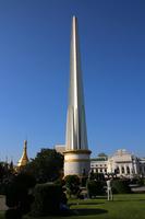 ミャンマーのヤンゴンの独立記念塔