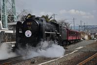 Kyoto Railway Museum C62 2 Stock photo [4945591] Plum