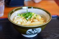 Udon Stock photo [5040566] Udon
