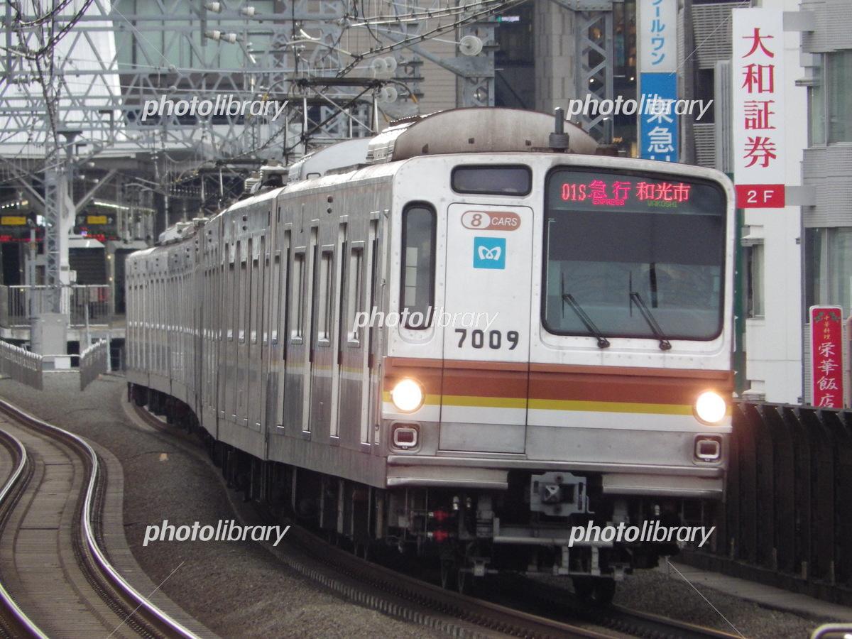東京メトロ7000系 写真素材 [ 51...