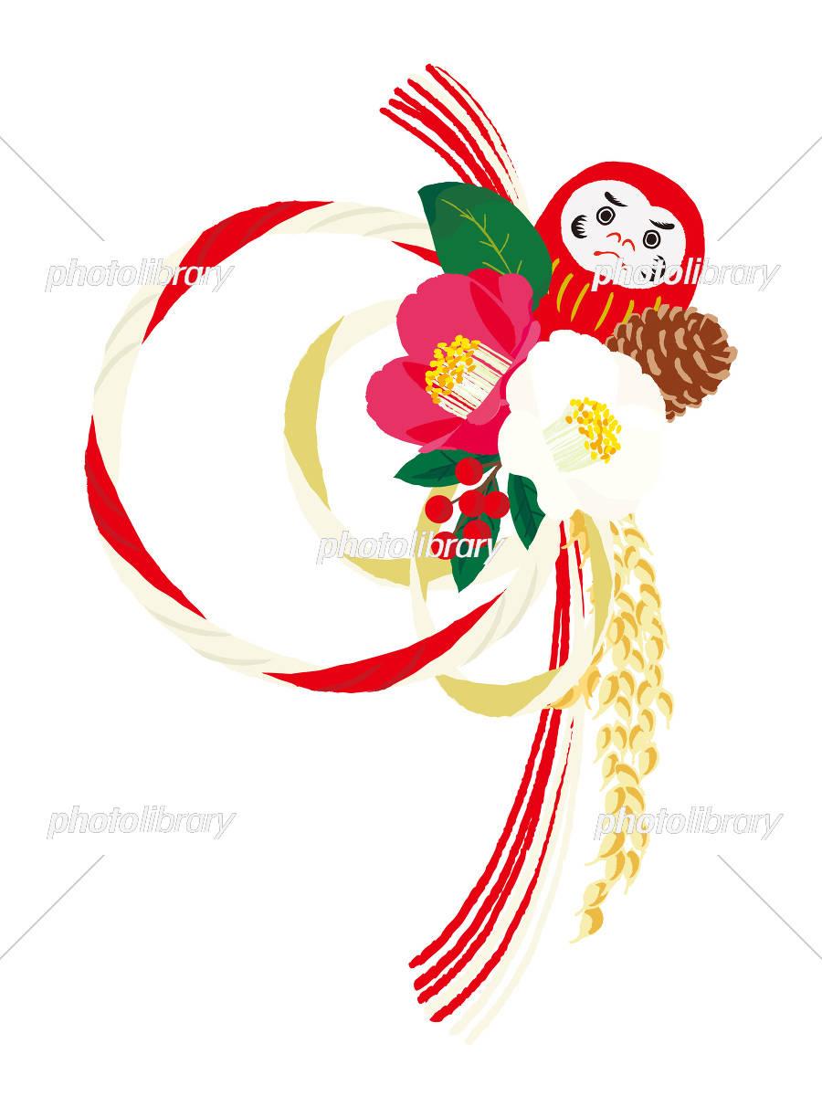 お正月 だるまの水引飾り イラスト素材 [ 5135279 ] - フォトライブ