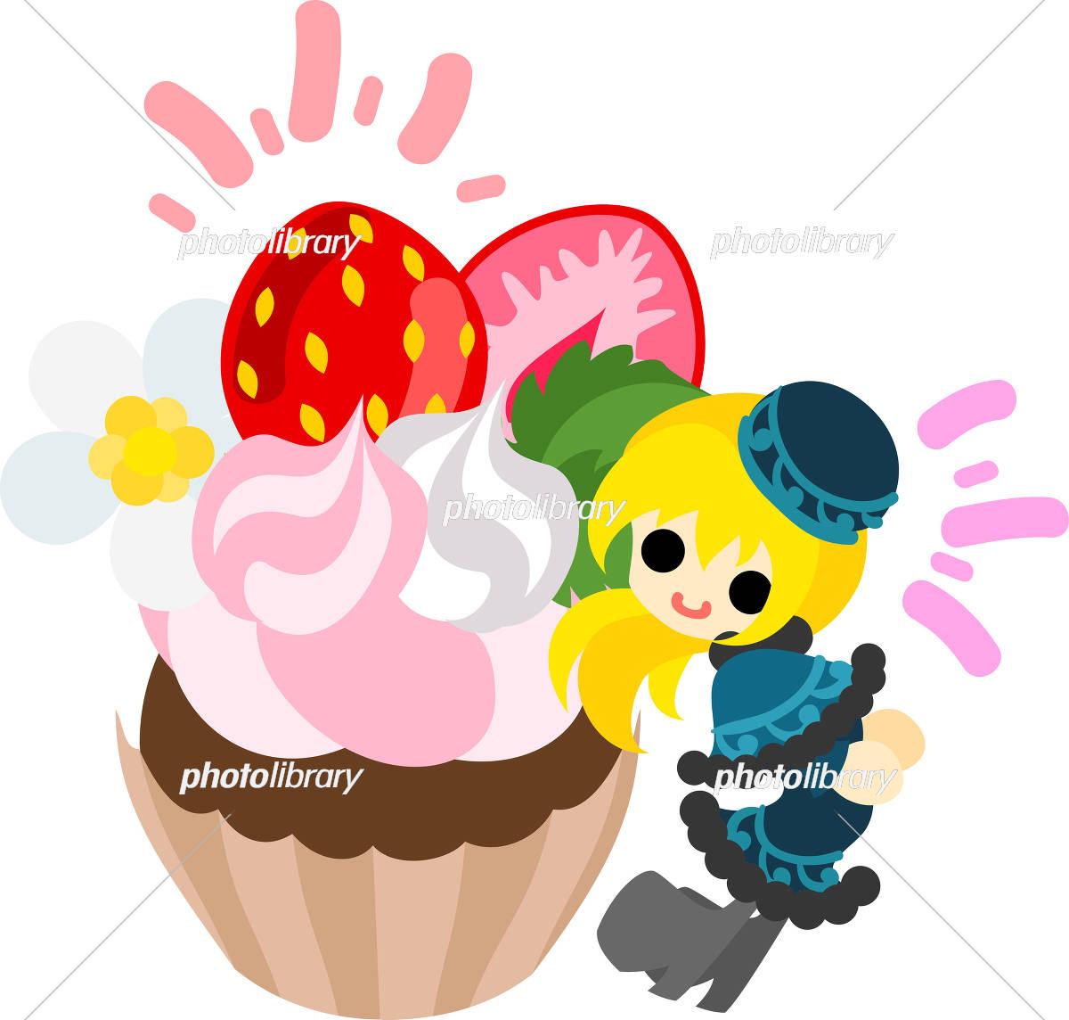 巨大な苺のカップケーキと笑顔の少女 イラスト素材 [ 5136215