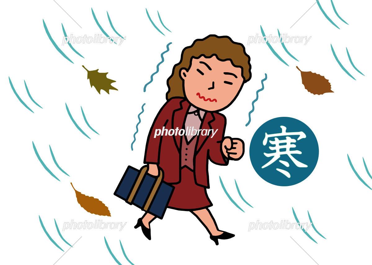 北風に震える女性 イラスト素材 5214834 フォトライブラリー