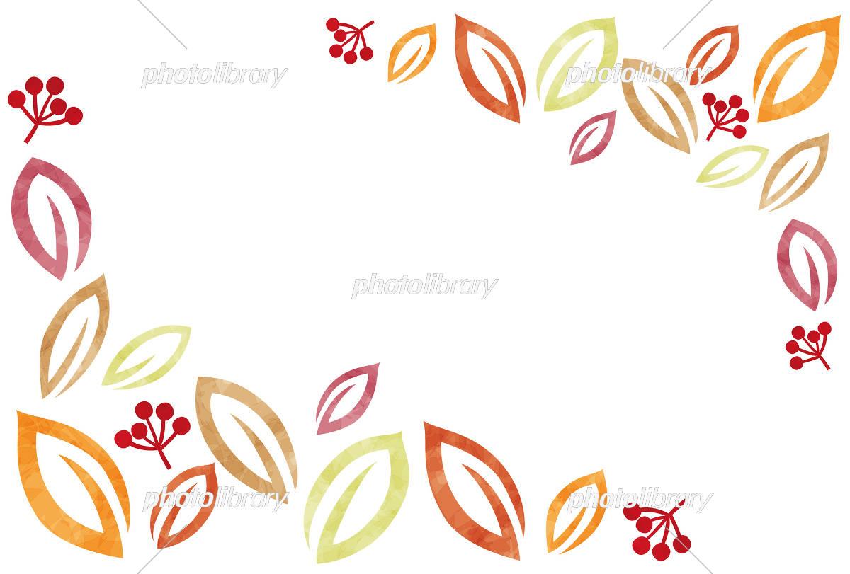 秋のフレーム 葉っぱと実 イラスト素材 5216866 無料