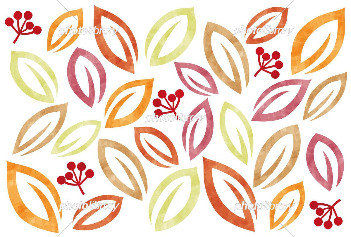 秋の背景 葉っぱと実 イラスト素材 [ 5216867 ] 無料素材- フォトライブ