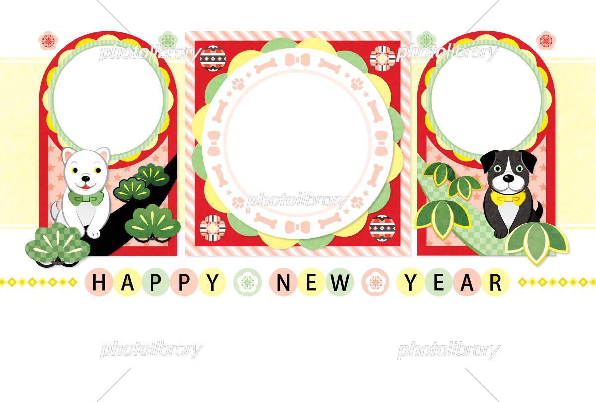 戌年年賀状テンプレート松竹犬カラフルポップ和風写真フレーム イラスト