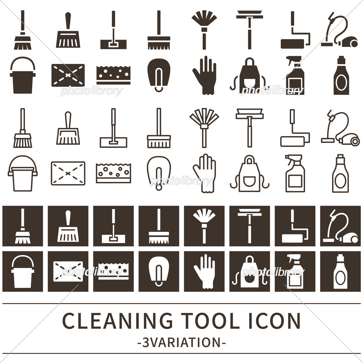 掃除道具 アイコン セット イラスト素材 [ 5222166 ] - フォトライブ