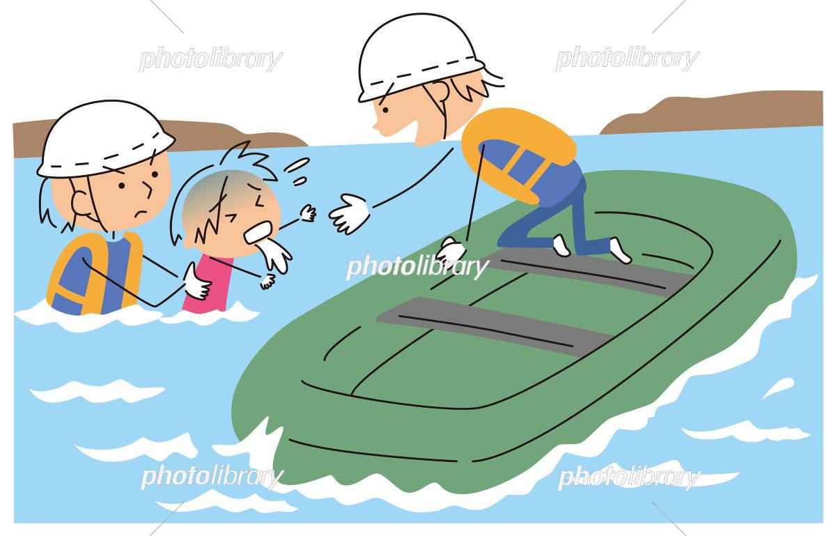 水難事故の救助 イラスト素材 [ ...