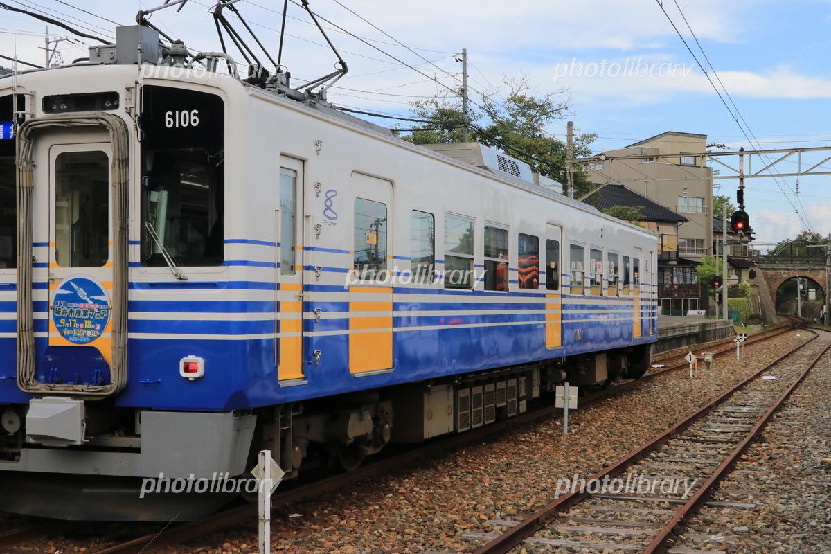 えちぜん鉄道三国港駅のえち鉄電...