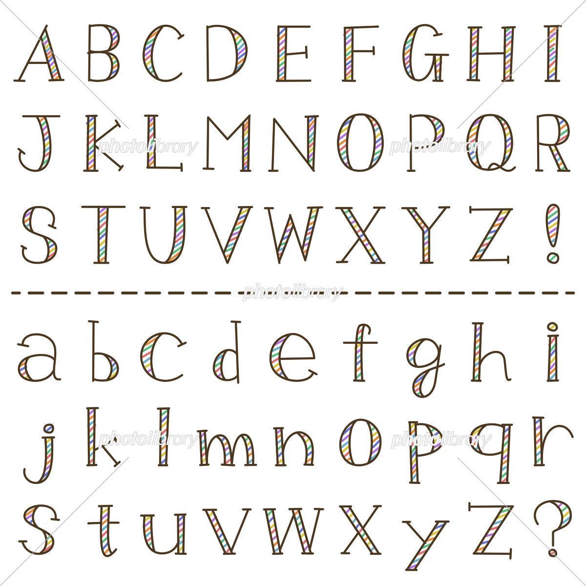 手書き風 アルファベット イラスト素材 [ 5318592 ] - フォトライブ
