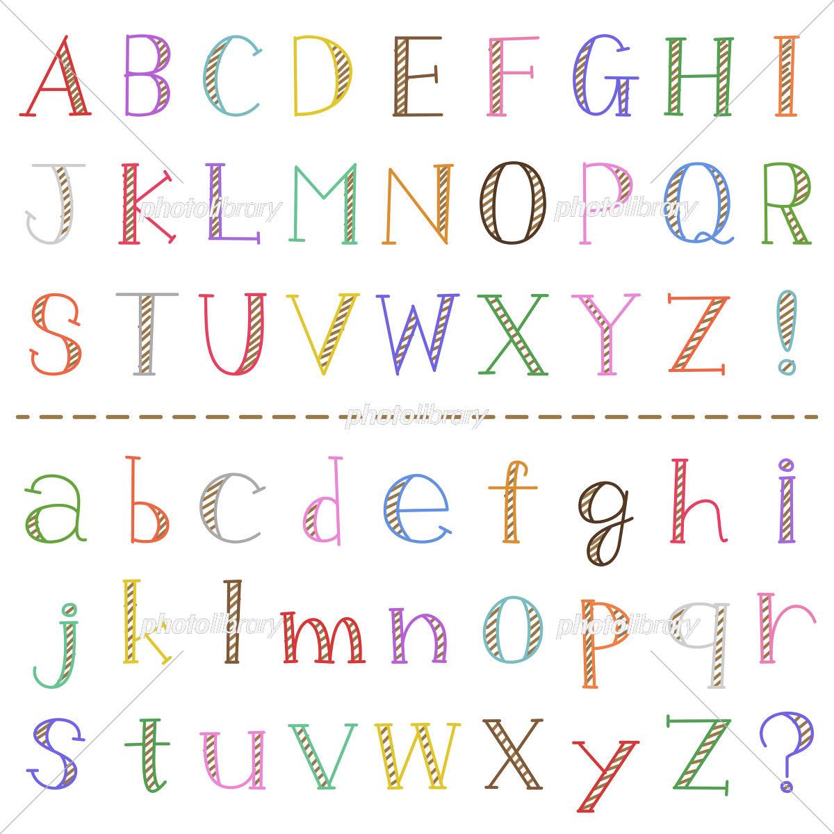 手書き風 アルファベット イラスト素材 5318593 フォトライブ