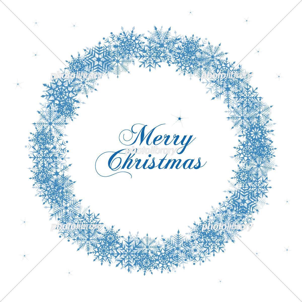 雪の結晶のおしゃれなクリスマスリース イラスト素材 [ 5319019