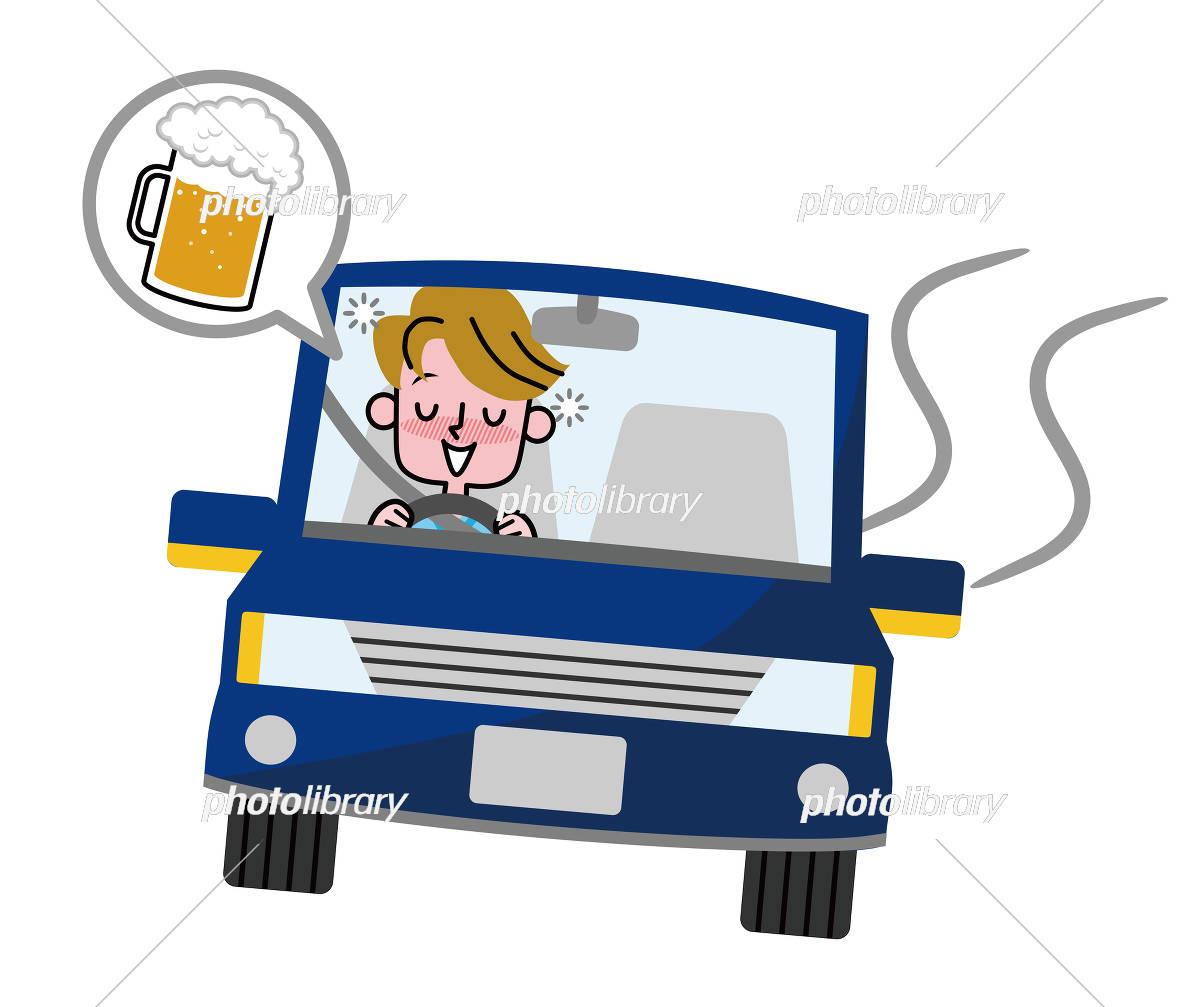 飲酒運転 男性 イラスト素材