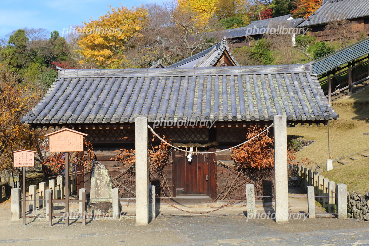 奈良 秋の東大寺 二月堂閼伽井屋...