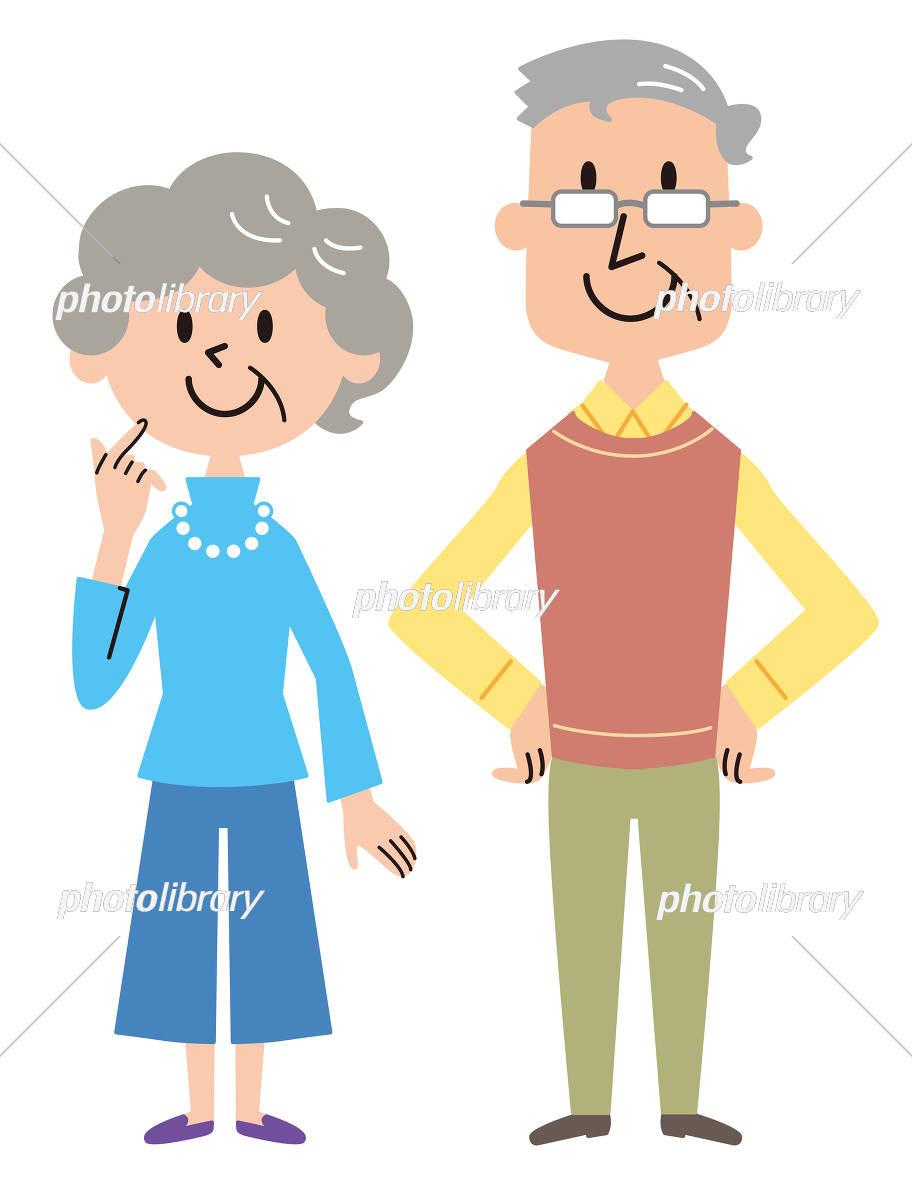 高齢者夫婦 イラスト イラスト素材 5323867 フォトライブラリー