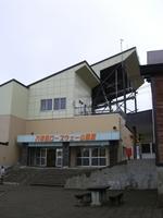 Hakkōda Ropeway piedmont station Stock photo [182876] The