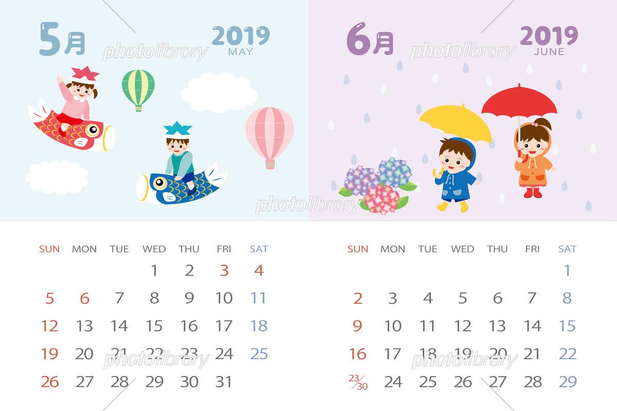 19年5月 6月 イベントのカレンダー イラスト素材 575 フォトライブラリー Photolibrary