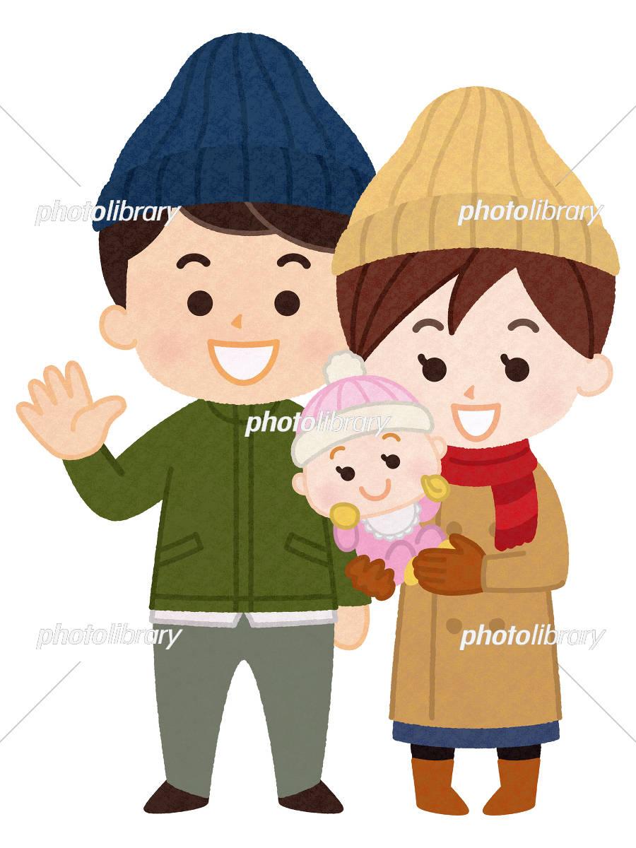 若い夫婦と赤ちゃん 冬服 イラスト素材 5759250 フォトライブ