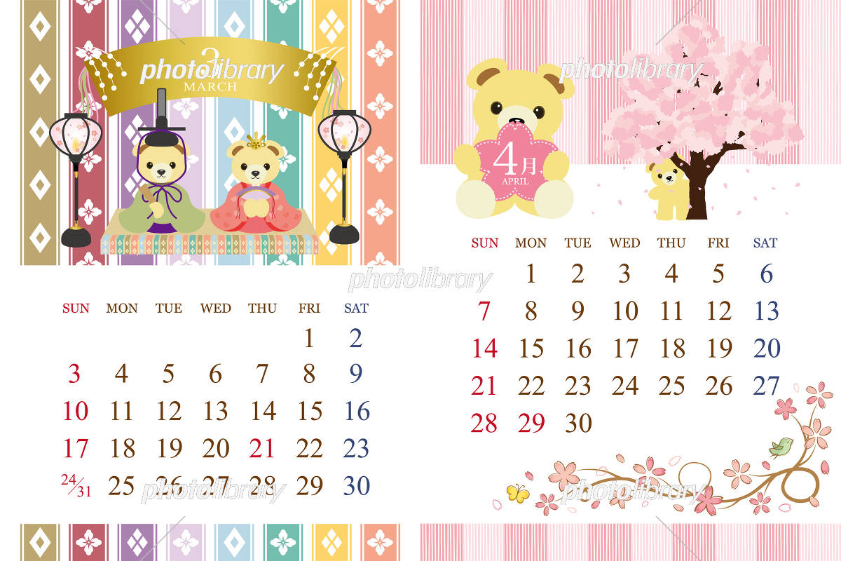 19年3月 4月 くまのイベントのカレンダー イラスト素材 フォトライブラリー Photolibrary