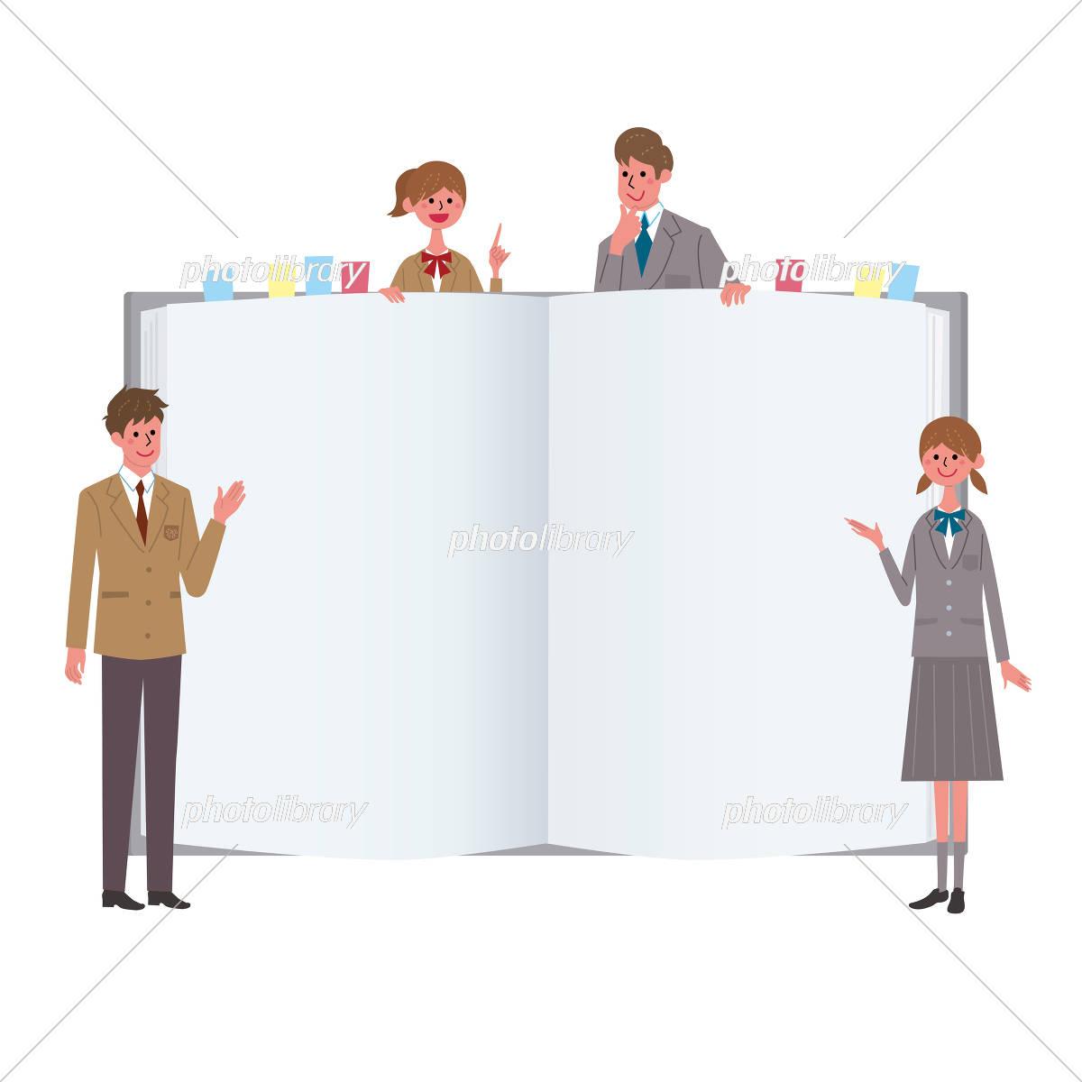 学生 中学生 高校生 参考書 ノート イラスト イラスト素材 5823401