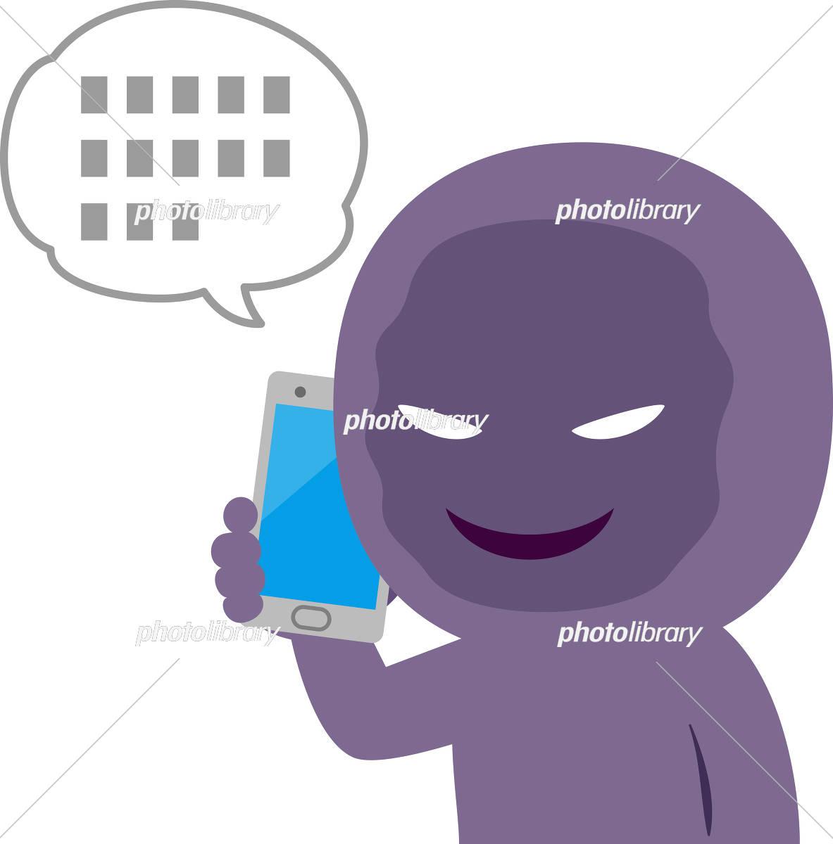 スマートフォンでしゃべる不審人物 イラスト素材 5824090 フォト
