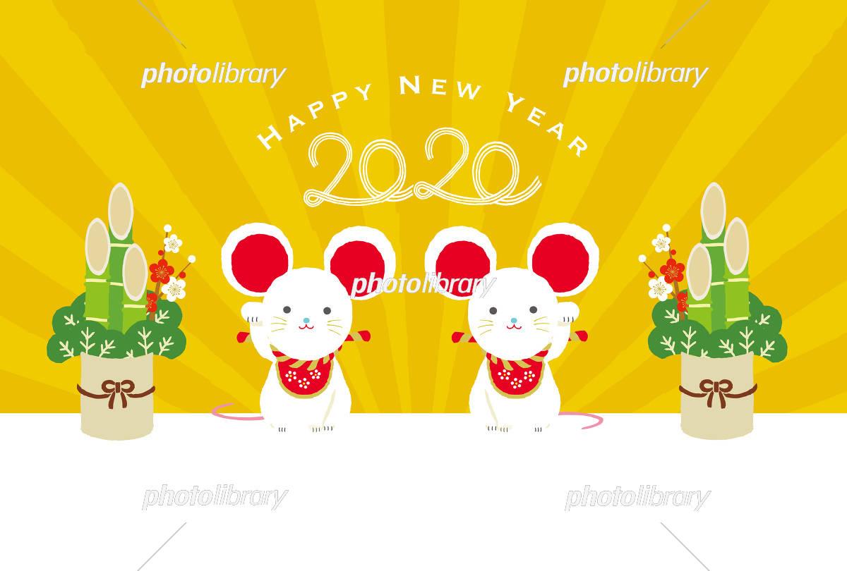 2020年 子年年賀状 招きネズミ イラスト素材 [ 5882045