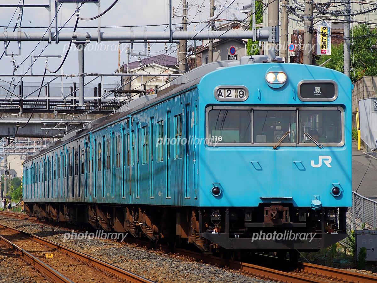阪和 線 jr