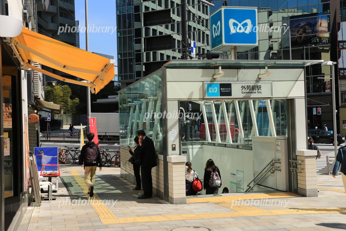 外苑前駅 写真素材 [ 5975662 ] - フォトライブラリー photolibrary
