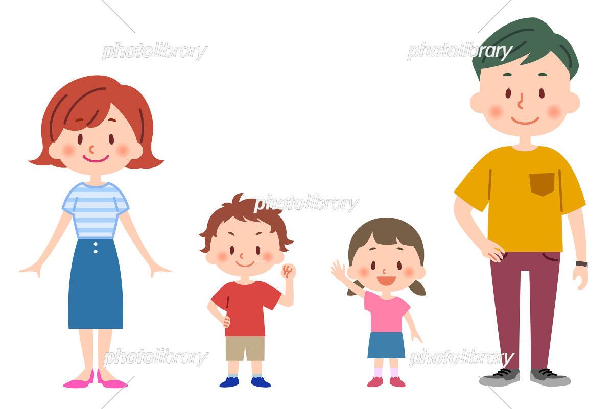 核 家族 世帯