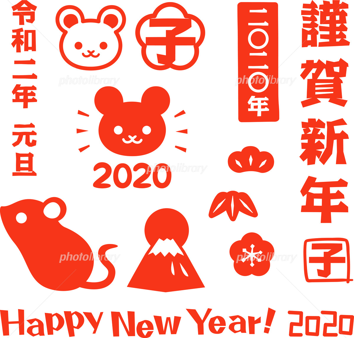 2020年子年のハンコ風イラストセット イラスト素材 6072532