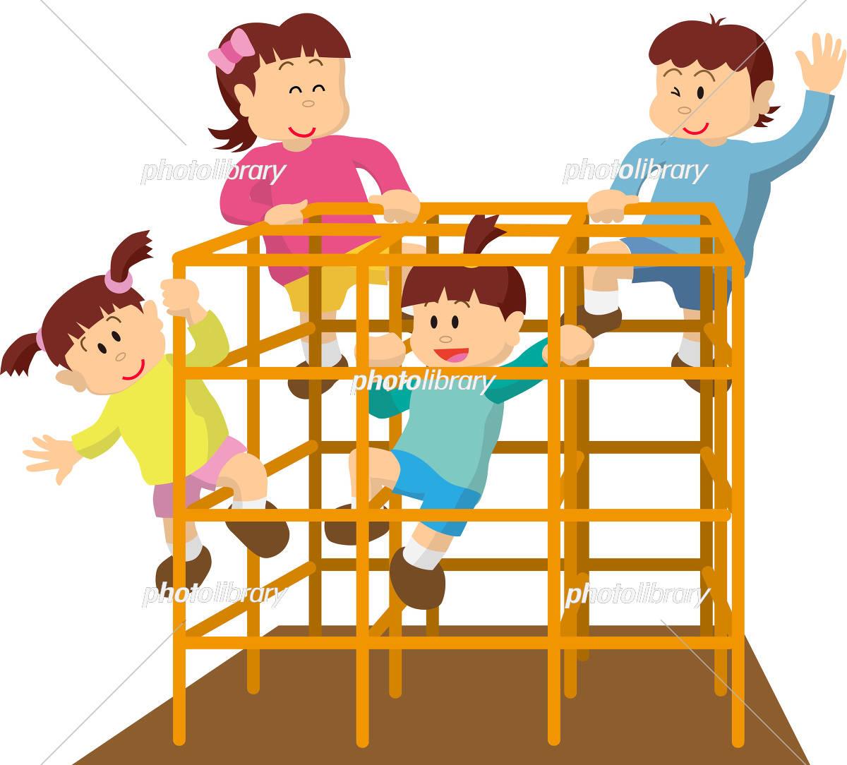 ジャングルジムと子供たち イラスト素材 6103204 フォト